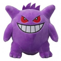 Plush Gengar japan plush