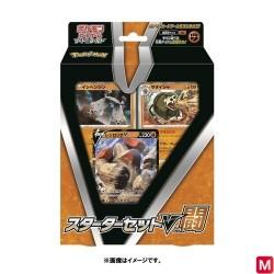 Starter Set V Combat Épée et Bouclier Pokémon TCG japan plush