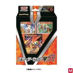 Starter Set V Feu Épée et Bouclier Pokémon TCG japan plush