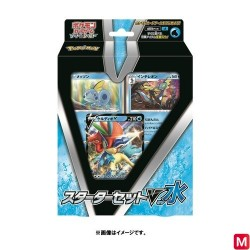 Starter Set V Eau Épée et Bouclier Pokémon TCG japan plush