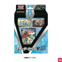 Starter V Water Sword and Shield Pokémon TCG