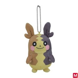 Plush Keychain Morpeko Full Belly Mode japan plush