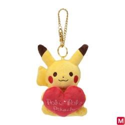 Peluche Porte-clés Poka Poka Pikachu japan plush