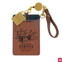 Pass case Mofu Mofu Eievui Book japan plush