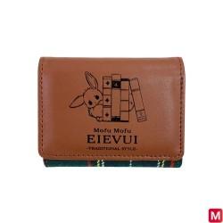 Mini Portefeuille Mofu Mofu Eievui Livre japan plush