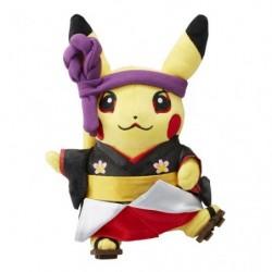 Plush Japan Pikachu