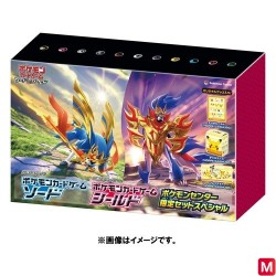 Expansion Pack Sword and Shield Pokemon Center Limited Set Special TCG japan plush