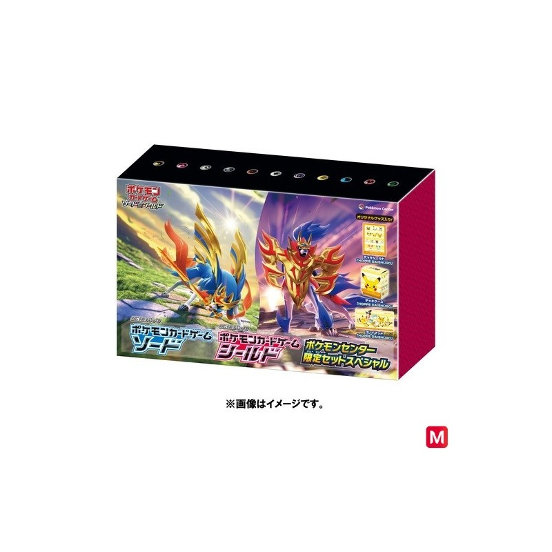 Pokemon Card Sword /& Shield Expansion Pack Set Zone Pokemon Center Limited