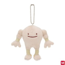Plush Keychain Hitmonlee Tranformation Ditto japan plush