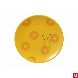 Small plate Pikachu japan plush
