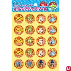 Sticker Pu-1 japan plush
