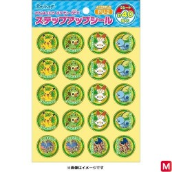 Sticker Pu-2 japan plush