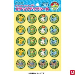 Sticker Pu-3 japan plush