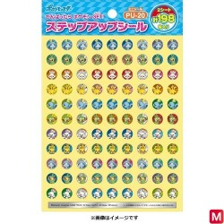 Sticker Pu-20 japan plush