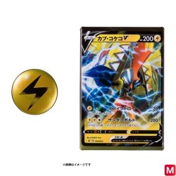 Electric Badge and Starter V Special Card japan plush