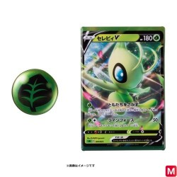 Grass Badge and Starter V Special Card japan plush