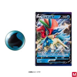 Water Badge and Starter V Special Card japan plush