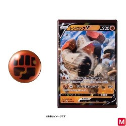 Badge Combat et Starter V Special Carte japan plush