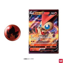 Fire Badge and Starter V Special Card japan plush