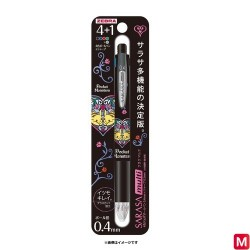 SARASA Stylo B japan plush