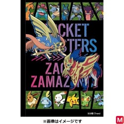 Cahier Note Zacian Zamazenta C japan plush
