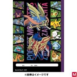 Note Book Zacian Zamazenta B japan plush