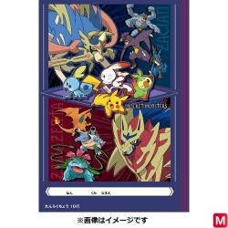 Note Book Zacian Zamazenta A japan plush