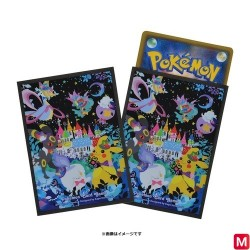 Pokemon Card Sleeve Berry s forest Ghost s castle A japan plush
