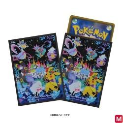 Protège-cartes Pokemon Berry s forest Ghost s castle A japan plush