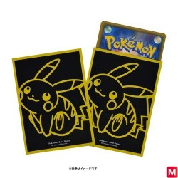 Pokemon Card Sleeves NeonColor japan plush
