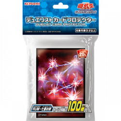 YuGiOh Protèges Cartes Epee des 7 Empereurs japan plush