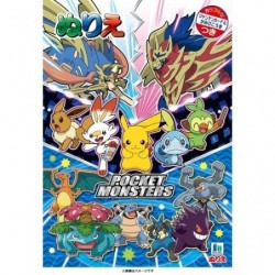 Coloriage Pokémon A japan plush