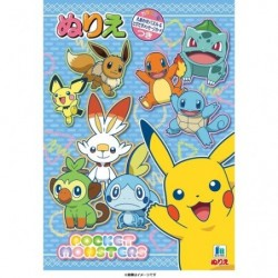 Coloring paper Pokémon B japan plush