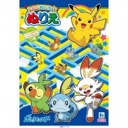 Coloring paper Pokémon M japan plush