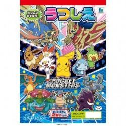 Papier calque à motif Pokémon japan plush