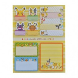Sticky note set Pokémon HOPPE DAISHŪGO japan plush