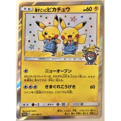 POKEMON PROMO CARD Manzai Pikachu 407/SM-P japan plush