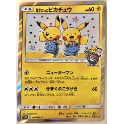 POKEMON PROMO CARD Manzai Pikachu 407/SM-P japan plush