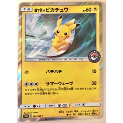 POKEMON PROMO CARD Pikachu Surfing 392/SM-P japan plush
