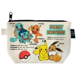 Goody pouch data japan plush