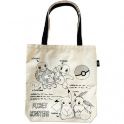 Goody Bag Data japan plush