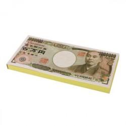 Memo 1 000 000 JPY japan plush