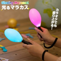 Glowing Maracas japan plush