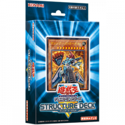 Structure Deck R Machiners Command YuGiOh TCG