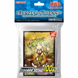 YuGiOh Card Sleeves Sera japan plush