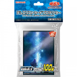 YuGiOh Card Sleeves Star Relic Destination japan plush