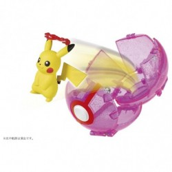 Figure Dynamax Pikachu BIG Moncolle