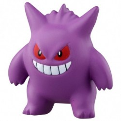 Figure Gengar Moncolle MS-26 japan plush