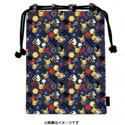 Shigen Bag Pikachu japan plush