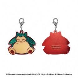 Keychain Snorlax Metal japan plush